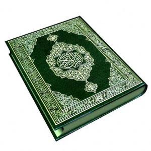 """WatFile.com Download Free Quran Auto Reciter juga di lengkapi dengan pengingat """"sholat 5 waktu"""